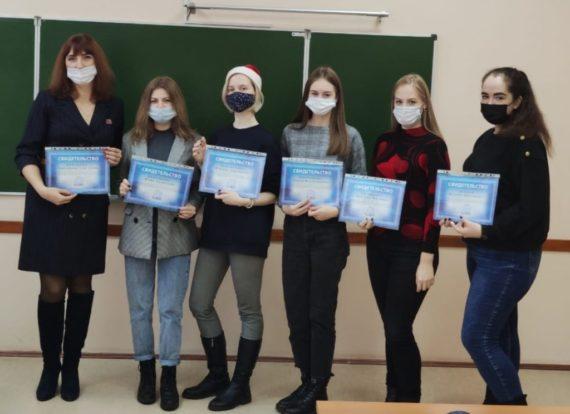 В Финансовом университете при Правительстве РФ прошло обучение студентов