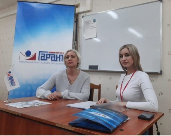 Интервью с преподавателем Липецкого государственного технического университета Тарасовой Татьяной Анатольевной