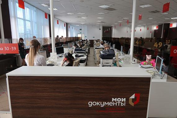 Центры «Мои документы» возобновили приём по всем услугам социальной защиты